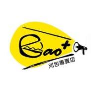 Bao Plus